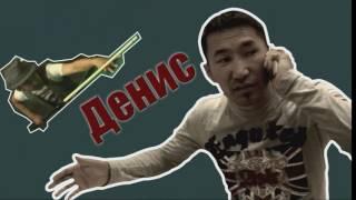 Таптал туhугар (Во имя любви) [2011]