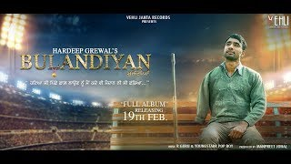 Bulandiyan Official Teaser | Hardeep Grewal | Latest Punjabi Songs 2018 | Vehli Janta Records