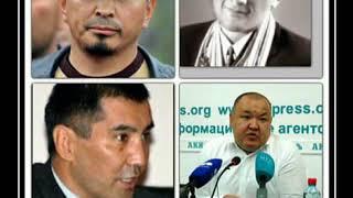 Алтынбек Арзымбаев 1981г 3 января  родился город кара куль, 2014 26 Августа убить город Бишкеке