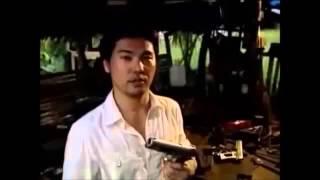 Guns Of Danao, Cebu