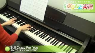 使用した楽譜はコチラ http://www.print-gakufu.com/score/detail/39239...