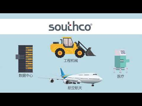 How Southco Creates First Impressions That Last - ZH