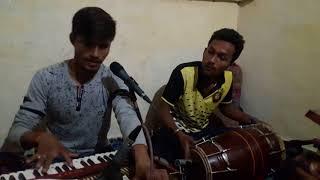 Gambar cover Gori tera gav bada pyara..... Ramayana by jeetu tiwari