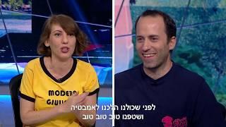 עד כאן!   עונה 3 - פרק 3 - 13.09.18