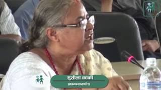 PHSC endorses Sushila Karki as Chief Justice
