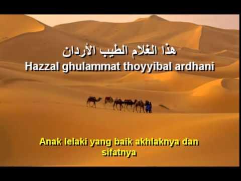 Rabbani   Solla alaikallah Selawat Adnani