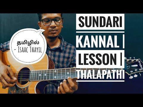 Sundari Kannal Oru   LESSON   Isaac Thayil   THAMIZH Guitar Lessons   Thalapathi   Illayaraaja Tamil