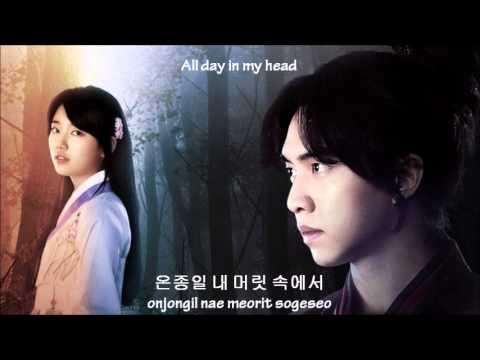 Lee Sang Gon - My Love Is Hurt (사랑이 아프다) [ENG SUBS + LYRICS HAN/ROM]