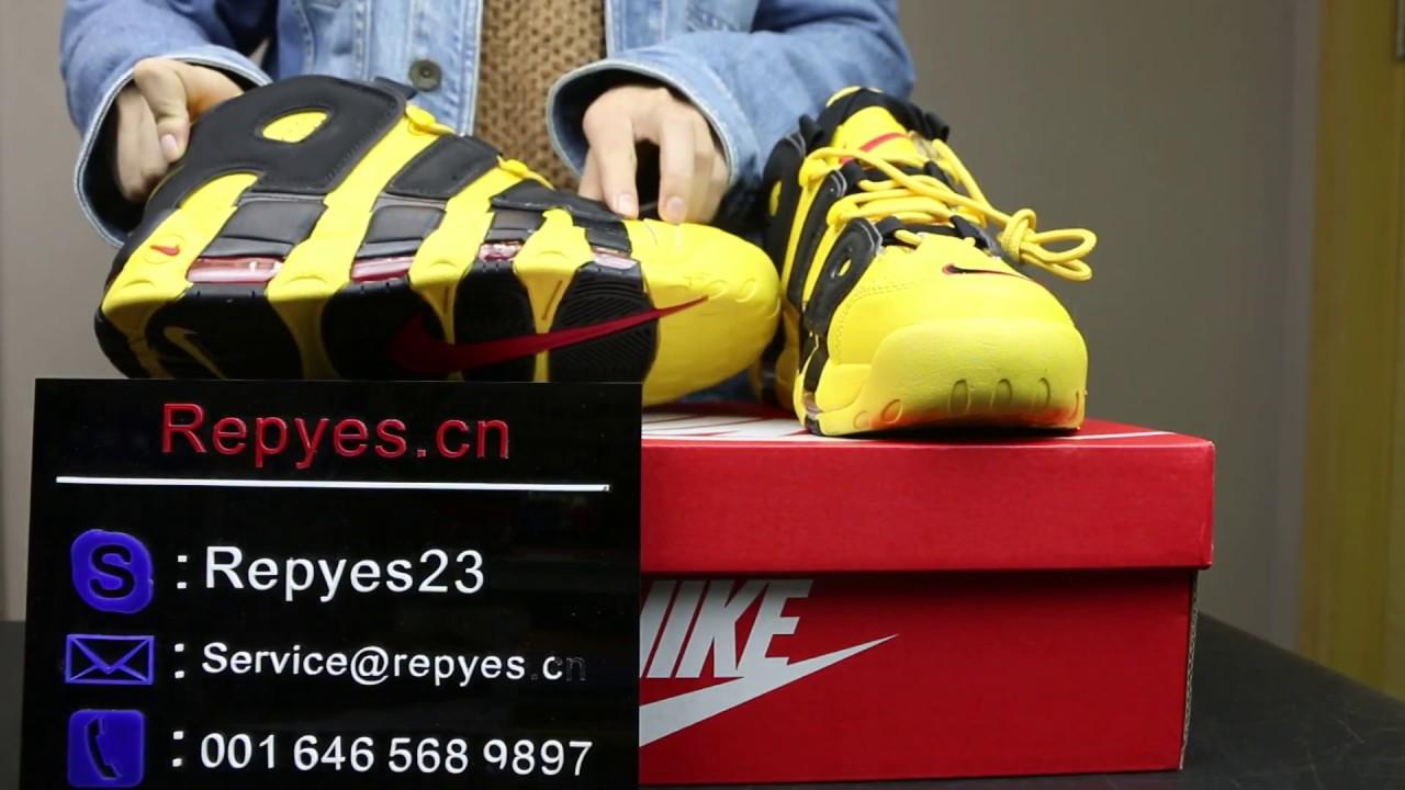 Nike Air Uptempo Yellow  4bea06f959