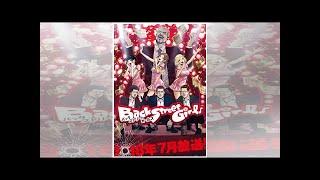 News  Back Street Girls TV Anime Reveals Visuals, Staff
