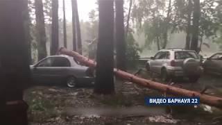 Последствия урагана на «Бирюзовая Катуни» будут устранять еще несколько дней