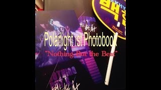 "Unboxing Baekhyun Polarlight 1st photobook ""Nothing but the Beat"""
