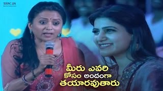 Anchor Suma Funny Question To Samantha @ Remo Audio Launch | TFPC