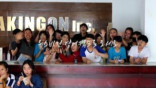 [영어캠프]제1회YCLA필리핀영어영성캠프 (바콜로드) …