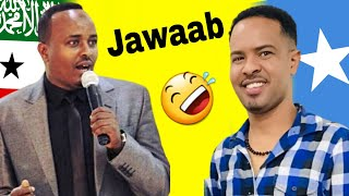 DEGDEG Fanaaniin caayay Somaliland | Bk u jawaabay