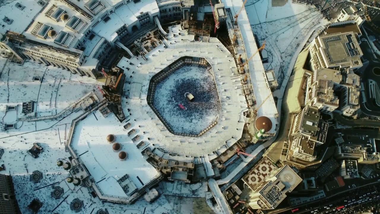 Saudi - National Portal - Hajj and Umrah