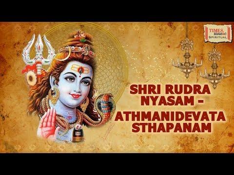 Shri Rudra Nyasam (Full Video)   Athmanidevata Sthapanam   Uma Mohan   Times Music Spiritual