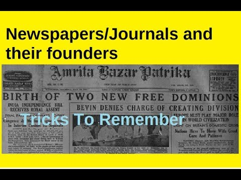Tricks To Remember Newspapers/Journals and their founders