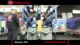 Презентация продукции MG (rus).flv(, 2012-01-26T14:32:32.000Z)