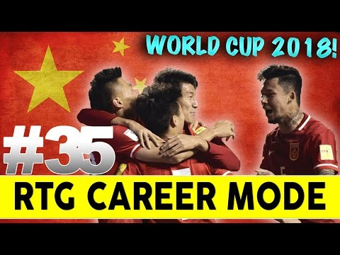 FIFA 17 | RTG Career Mode | #35 | WORLD CUP 2018 w: CHINA!!!