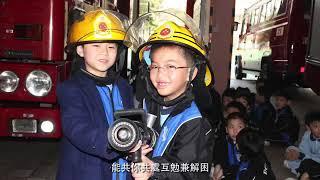 Publication Date: 2020-01-20 | Video Title: 「走過這六年」   胡素貞博士紀念學校1415年度畢業歌