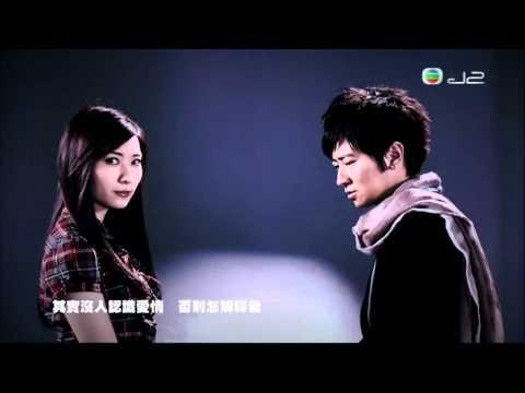 孫耀威 Eric Suen【眾傷】MV 720p HD
