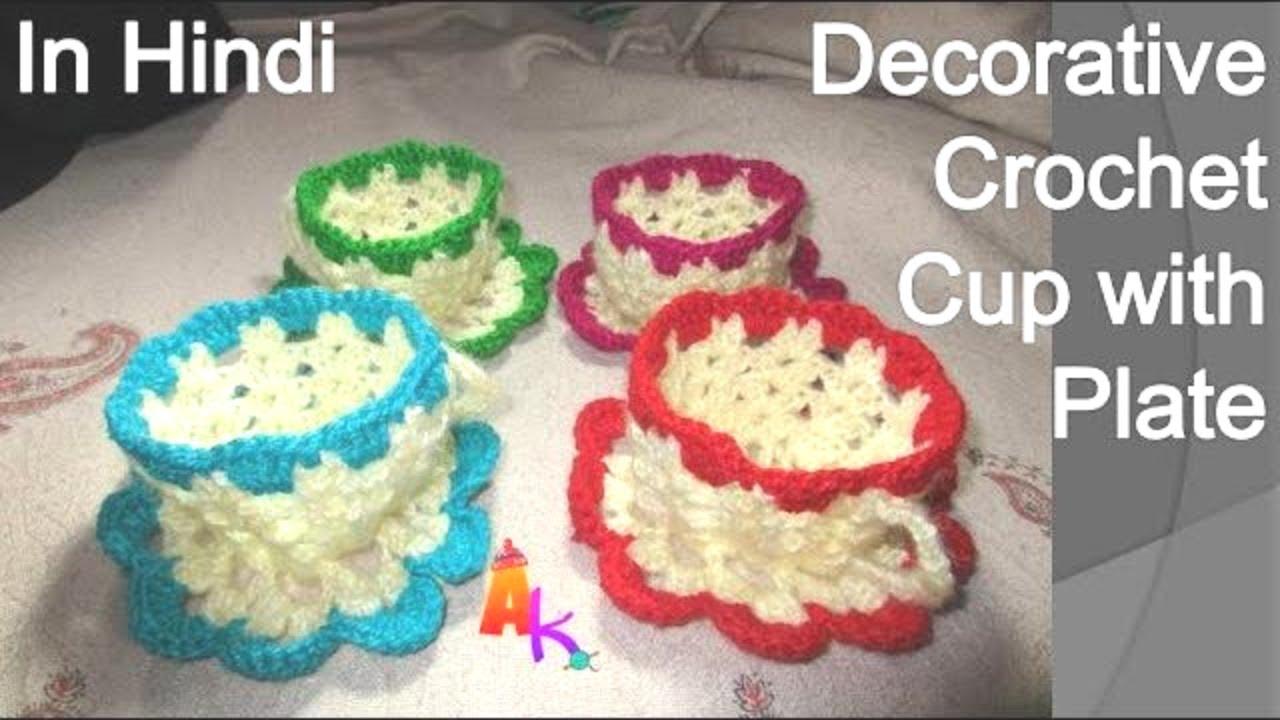 قاعدة اكواب كروشيه بالغرزه المنتفخه crochet coaster #1 - YouTube   720x1280