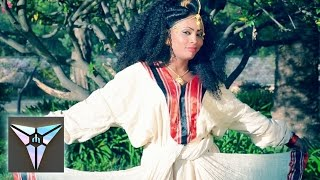 Semhar Yohannes Wedi Mislene Official Video  New Eritrean Music 2016