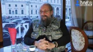 Анатолий Вассерман. Про 'Онотоле' и жилет.