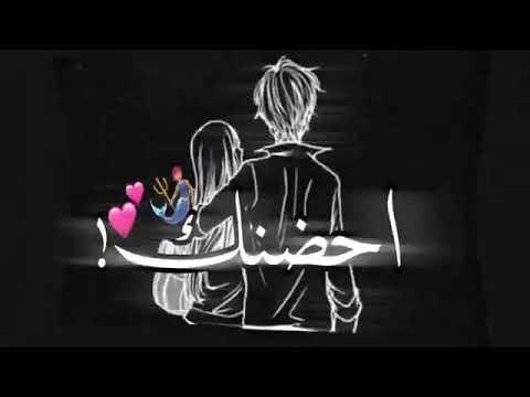 تصاميم شاشه سوداء بدون حقوق اغاني رومانسيه حب غرام
