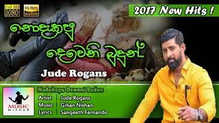 Nodakapu Deweni Budun - Jude Rogans | 2017 New Song