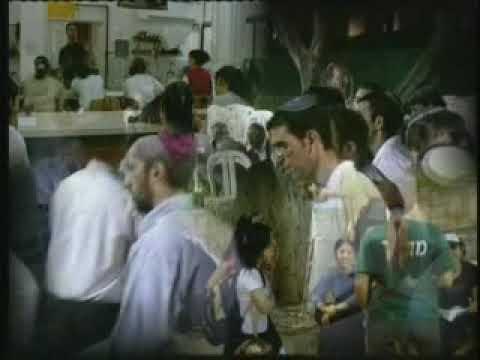 Bar Ilan University, a short promotional video