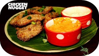 Homemade Chicken Nuggets Recipe |  Godwa