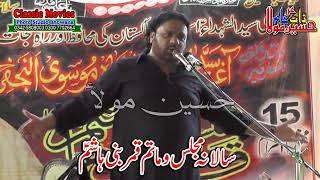 Shukat Raza Shukat / Majlis Aza 15 Moh 2018 /Chak 274 Sariala Pansra
