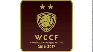 WCCF.NET シュートボタン音(香山陽菜3)