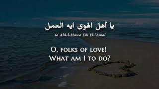 Ragheb Alama - Albi 'Eshe'ha (Arabic) Lyrics + Translation - راغب علامة - قلبي عشقها كلمات