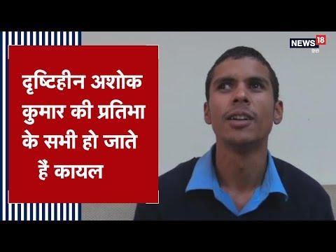 Himachal News: देखिए