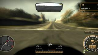 Need for Speed - Most Wanted 3 серия.