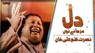 Dil Mar Jane Noon | Ustad Nusrat Fateh Ali Khan | RGH | HD Video