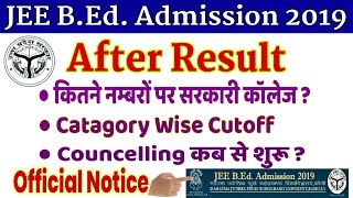 UP BED RESULT || CUTOFF || BED COUNCILING ||