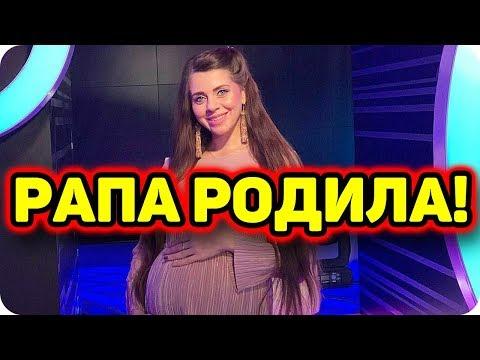 ДОМ 2 НОВОСТИ раньше эфира! (27.02.2018) 27 февраля 2018.