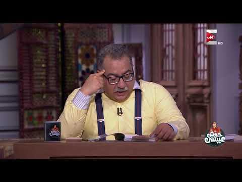 حوش عيسى – ابراهيم عيسى يوضح وقت إنشاء مدارس الفنون الجميلة  - 23:20-2018 / 2 / 22