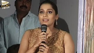 Rashmi Gautam Speech At Guntur Talkies Theatrical Trailer Launch