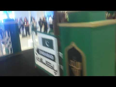 14 Agust Pakistan independence day Abu Dhabi Airports