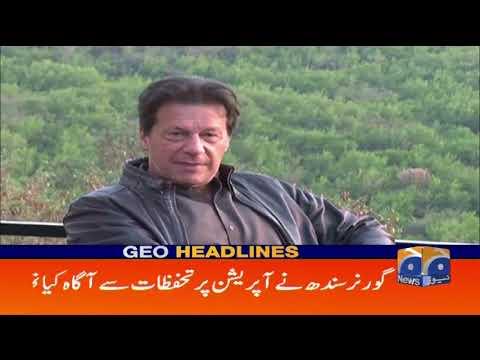 Geo Headlines - 01 AM - 05 December 2018