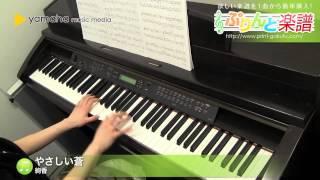 使用した楽譜はコチラ→http://www.print-gakufu.com/score/detail/88812...