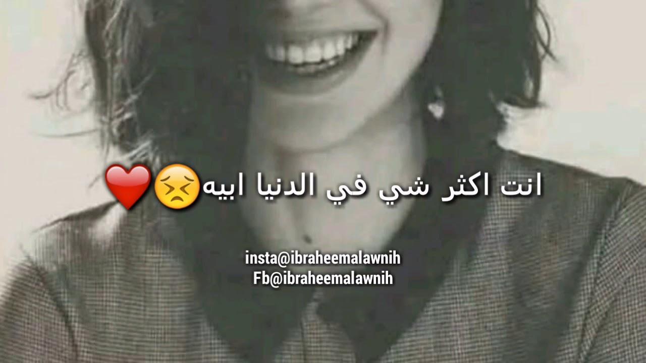 متعود علي عبدالعزيز الويس كلمات Youtube