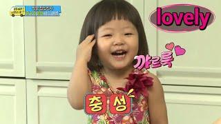 [ENG SUB] 아빠 어디가 - 세윤 자매의 합동공연! 이게 바로 딸키우는 맛~~? 20140727