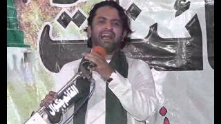 Allama Nasir Abbas Jashan mola Ali,as Eid Milad un Nabi wa Eid e Zahar Mubarik by Shiastalk