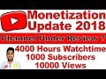 YouTube Turbo YouTube Monetization 2018 UPDATE || How to Check ? 4000 HOURS WATCH TIME 1000 SUBS 10k VIEWS | Hindi